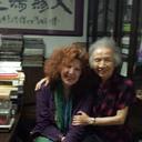 image maria jaschok in conversation beijing