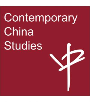 ccsp logo person profile